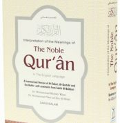 Interpretation Of The Meanings Of The Noble Quran In English Language