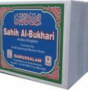 Sahih Al Bukhari (9 Volume Set)