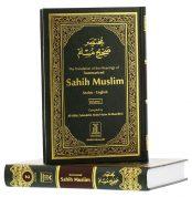 Sahih Muslim (2 Volume Set )