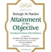 Bulugh Al-Maram (Arabic-English)