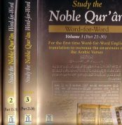 Study the Noble Quran Word for Word (3 Vol.)