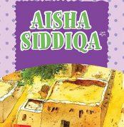 aisha saddiqa