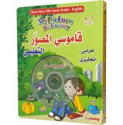 my-picture-dictionary-4-7-book1
